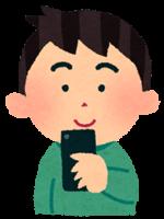 スマートフォンを見る男性のイラスト